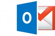 outlook_gmail_01