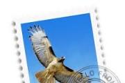 Yosemite Mail
