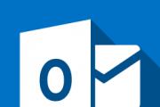 Backup Mac Outlook 2016