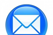 Apple Mail Keeps Asking For Gmail Password