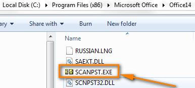 Scanpst.exe